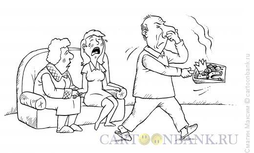 Карикатура: Визит с душком, Смагин Максим