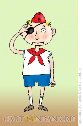Карикатура: Фанатичный пионер, Тарасенко Валерий