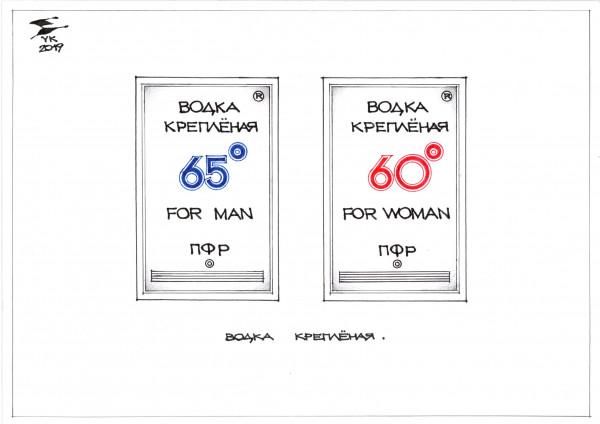 Карикатура: Креплёная водка . ПФР рекомендует ., Юрий Косарев