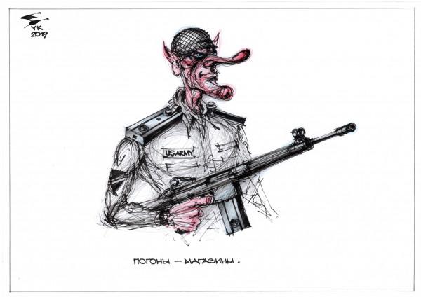 Карикатура: Погоны - магазины ., Юрий Косарев