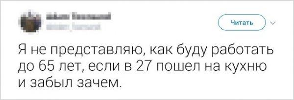 Мем: Смотри телевизор. Путин тебе расскажет.
