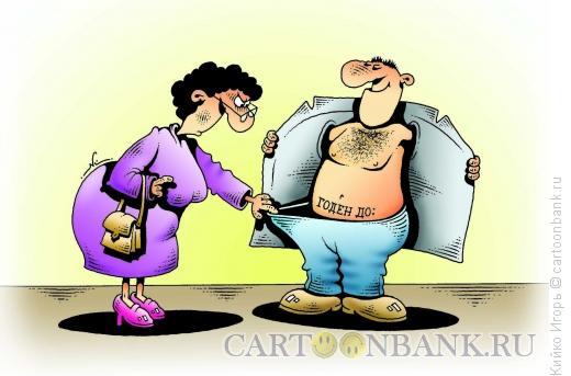 Карикатура: Срок годности, Кийко Игорь
