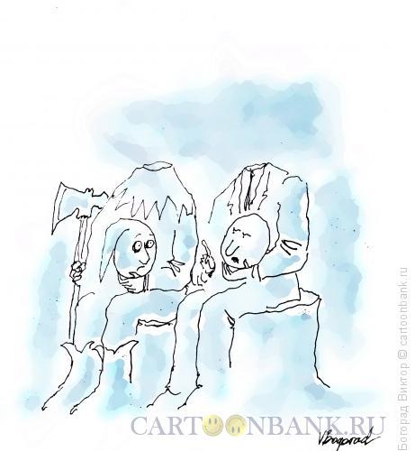 Карикатура: Беседа, Богорад Виктор