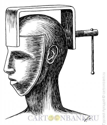 Карикатура: маска с прижимом, Гурский Аркадий