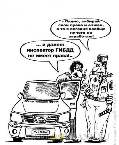 Карикатура: Въедливый, Мельник Леонид