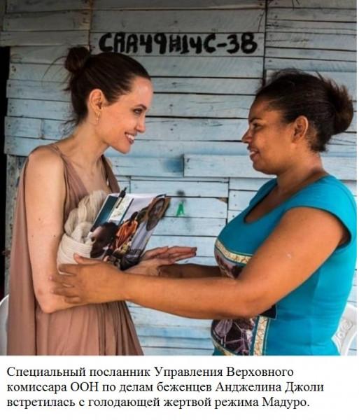 Мем: Лохи верят, radulova_livejournal_com