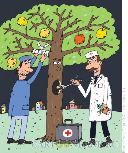 Карикатура: Яблоня, Белозёров Сергей