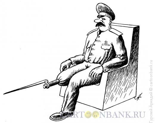 Карикатура: военный в кресле, Гурский Аркадий