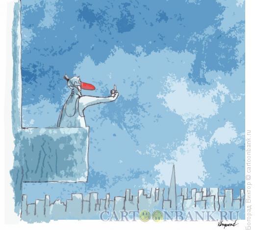 Карикатура: Жест, Богорад Виктор