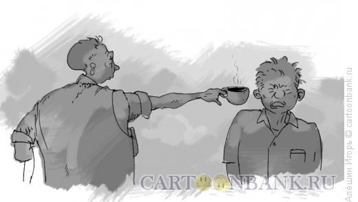 Карикатура: последяя чашечка, Алёшин Игорь