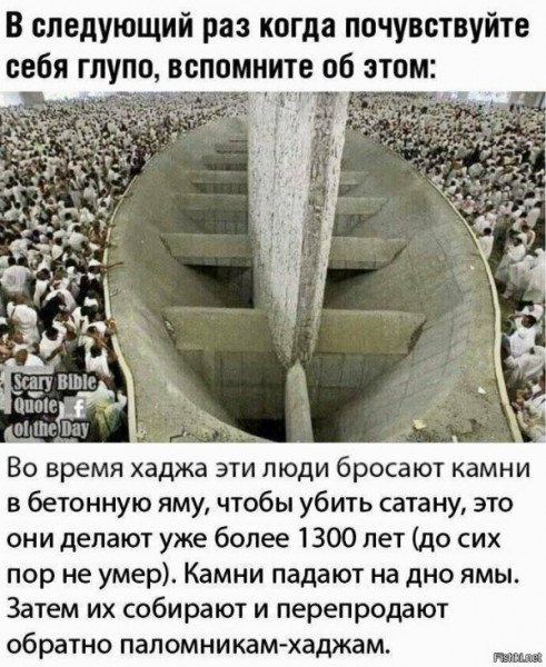 Земля бетоном мем алмазная резка бетона в москва