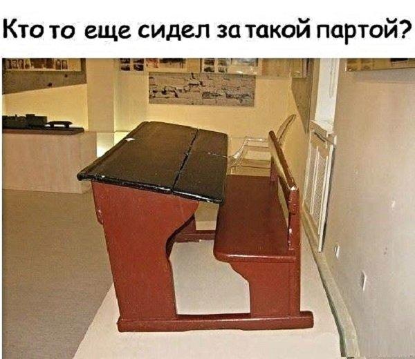 Мем: О. Мою парту покрасили!, Дед Макар