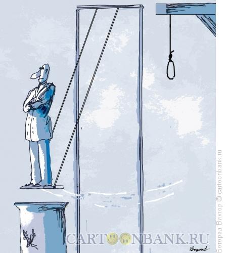 Карикатура: Качели славы, Богорад Виктор
