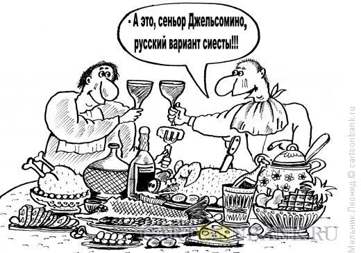 Карикатура: Сиеста, Мельник Леонид