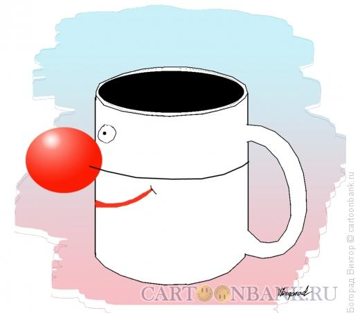 Карикатура: Кружка клоуна, Богорад Виктор