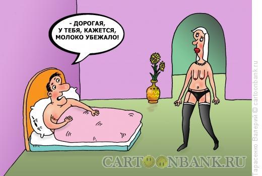 Карикатура: Сбежавшее молоко, Тарасенко Валерий