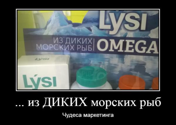 Мем: Чудеса маркетинга, Хте