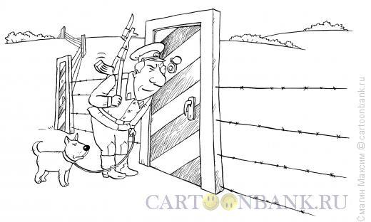 Карикатура: На границе, Смагин Максим