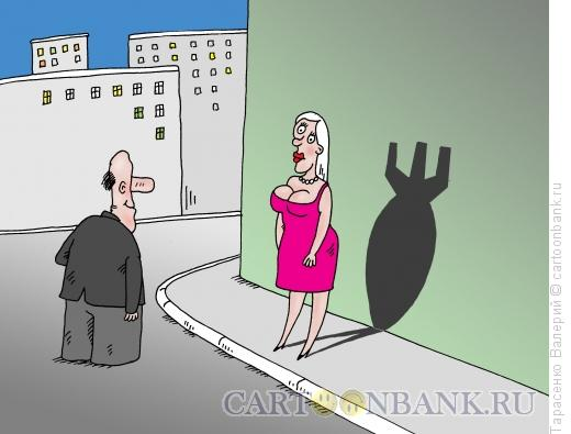 Карикатура: Секс-бомба, Тарасенко Валерий