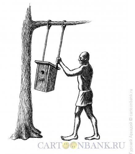 Карикатура: скворечник, Гурский Аркадий