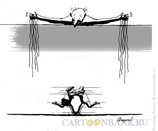 Карикатура: Бунт влюбленных, Богорад Виктор