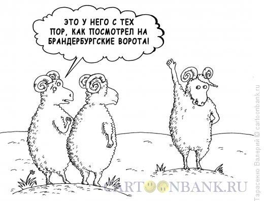 Карикатура: Фюрер, Тарасенко Валерий