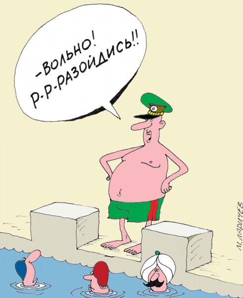 Карикатура: Бассейн, Михаил Ларичев