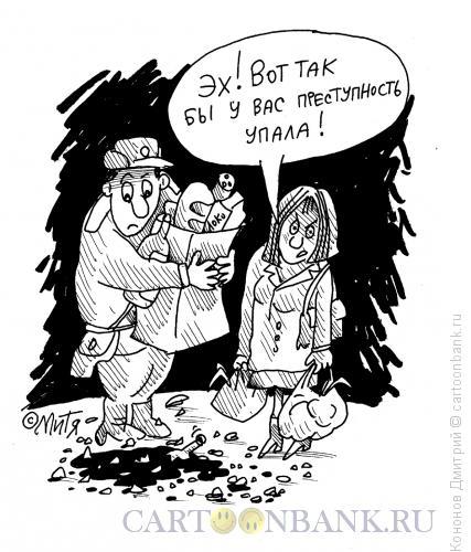 Карикатура: полицейский уронил бутылку вина, Кононов Дмитрий