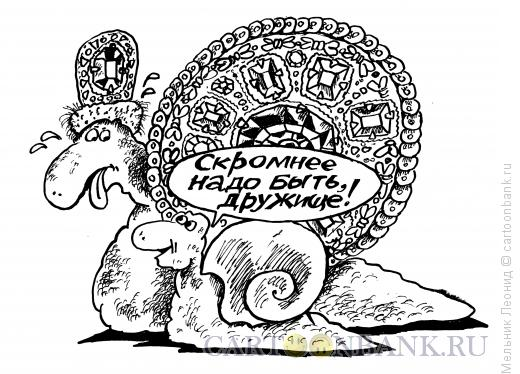 Карикатура: Расслоение, Мельник Леонид