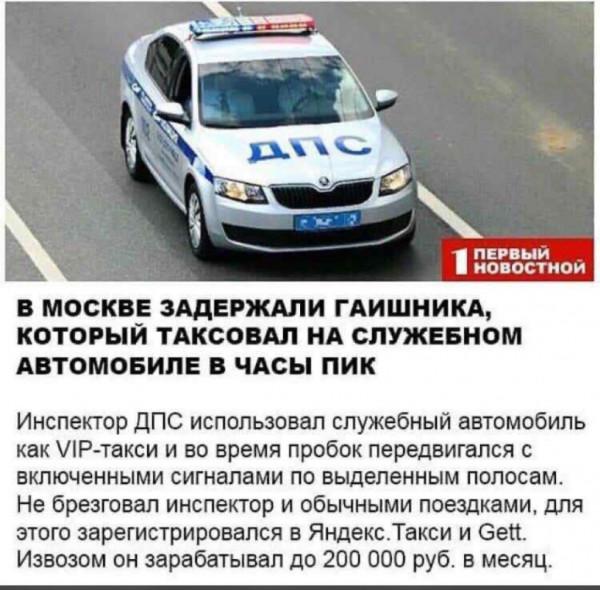 Мем: Вау:), Сергей 666