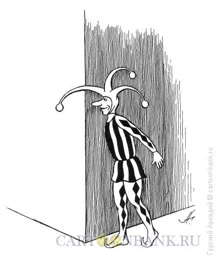 Карикатура: шут за углом, Гурский Аркадий