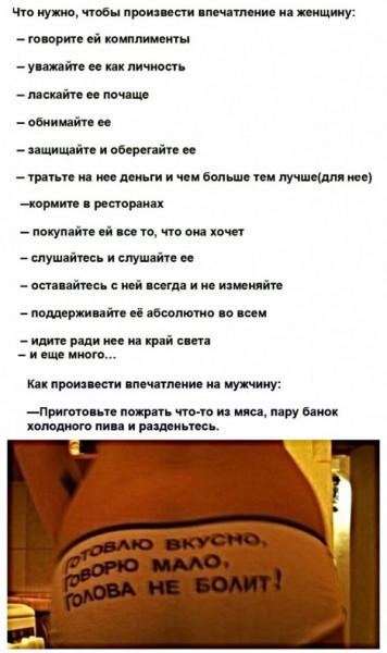 Мем, Памятка