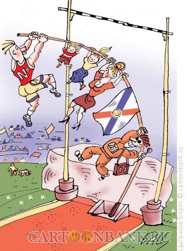Карикатура: С шестом, Цыганков Борис