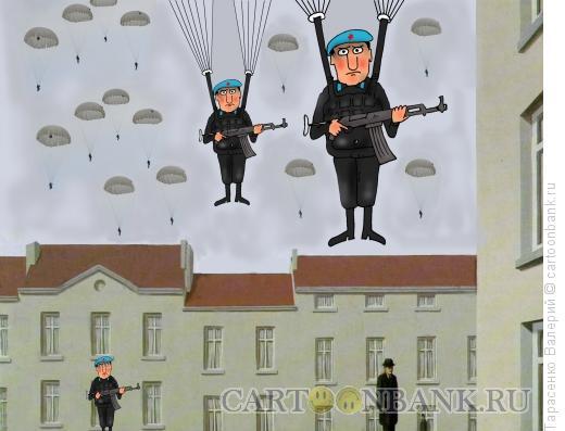 Карикатура: Десант, Тарасенко Валерий