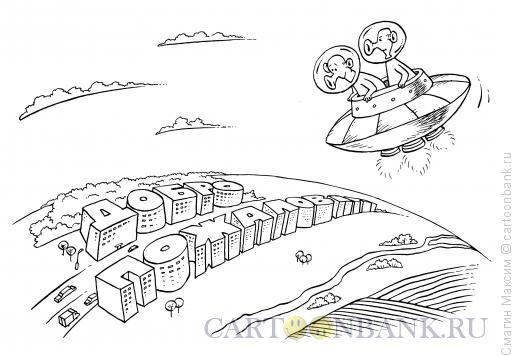 Карикатура: Добро пожаловать, Смагин Максим