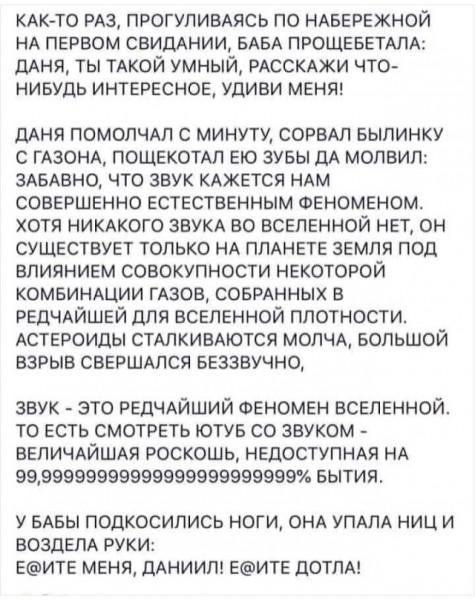 Мем, Боян