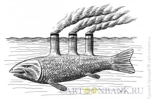 Карикатура: рыба - трубы паровозные, Гурский Аркадий
