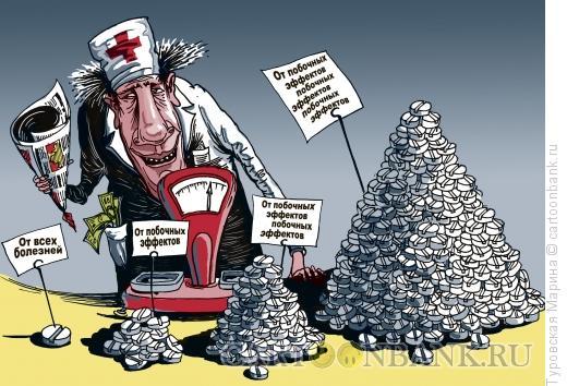 Карикатура: Продажа медикаментов, Туровская Марина