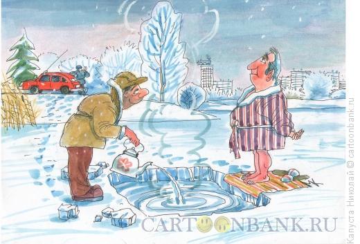 Карикатура: Угодник, Капуста Николай