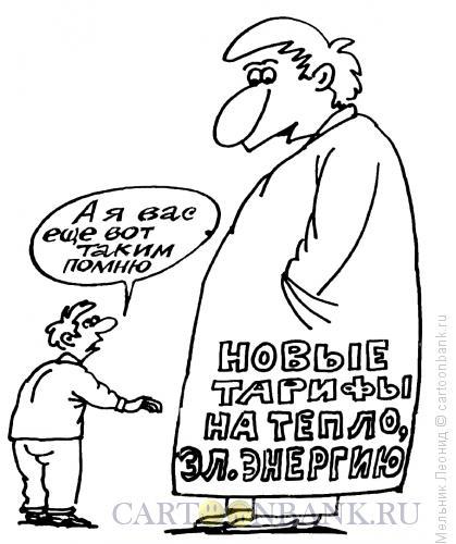 Карикатура: Хорошая память, Мельник Леонид