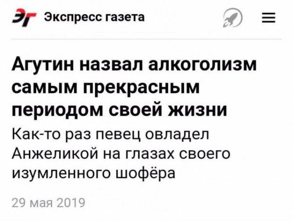 Мем: Газеты пестрят., Кузякин