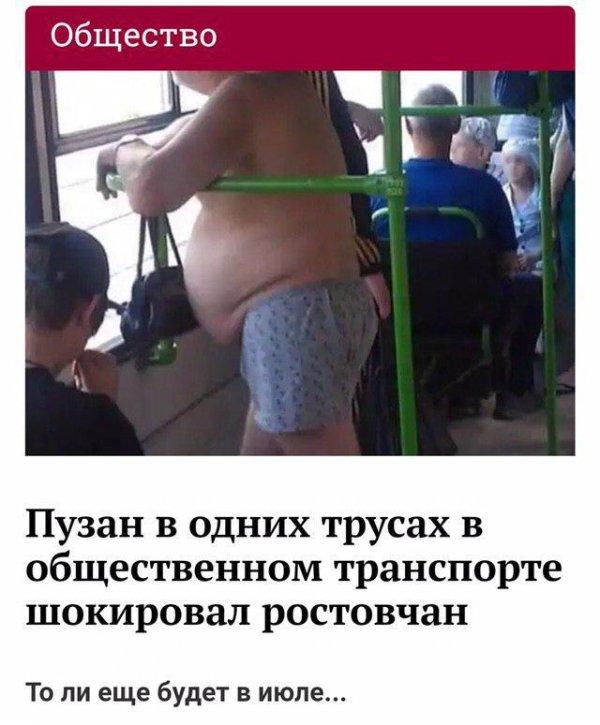 Мем: Общество насторожилось., Кузякин