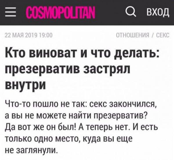 Мем: Нам советуют., Кузякин