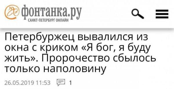 Мем: Питерцы в своём репертуаре., Кузякин