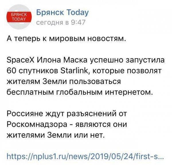 Мем: Брянск ждет разъяснений.