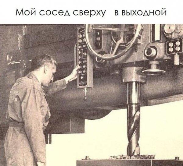 Мем: От людей ничего не скрыть., Кузякин