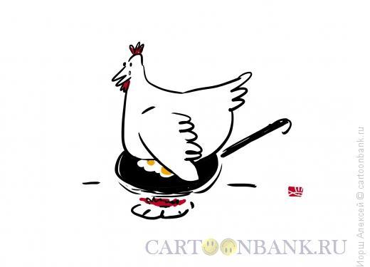Карикатура: Курица, Иорш Алексей