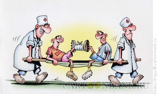 Карикатура: Обоюдная травма, Кийко Игорь