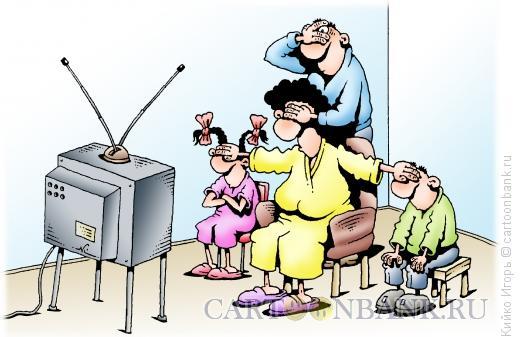 Карикатура: Семейная цензура, Кийко Игорь