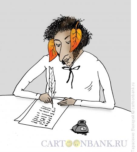 Карикатура: Болдино, Тарасенко Валерий